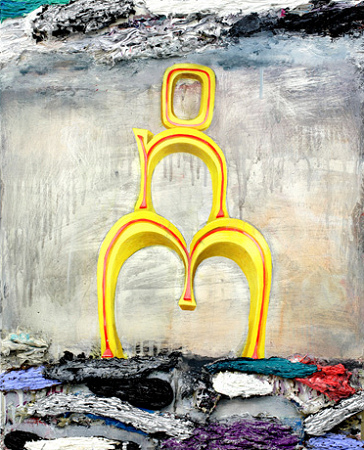 Phillip Allen, 'onm', 2008, oil on canvas. Image courtesy theartadvisor.blogspot.co.uk