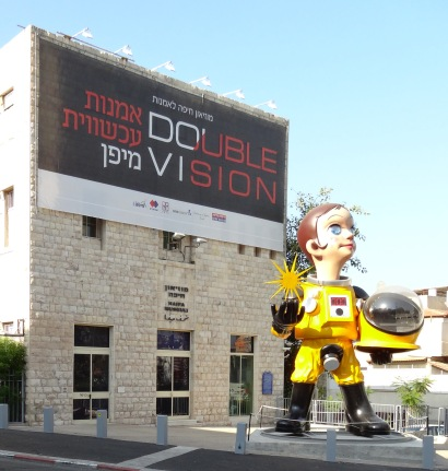 Haifa Museum of Art, Haifa, Israel, with 'Sun Child' by Yanobe Kenji situated at the front entrance. Image courtesy Kelise Franclemont.