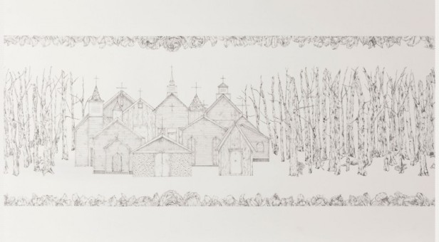 Tamsen Nagel, 'enclave (ii)', 2013, in 'Jerwood Drawing Prize 2013' at Jerwood Space, Bankside, London. Photo courtesy the artist and www.artfund.org
