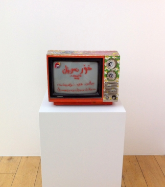 Cheeman Ismaeel, 'Our little screen', 2010, acrylic on television, in 'Welcome to Iraq' at South London Gallery, London. Photo credit Kelise Franclemont.