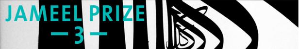 Jameel_Prize_3_banner