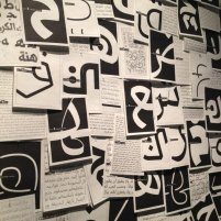 Pascal Zoghbi, '29LT Fonts Collection', 2013, prints on paper in 'Jameel Prize 3' at V&A, London. Image courtesy Sara Marks on Flickr.com