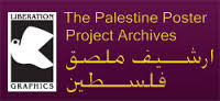 Palestine_Poster_Project_Archives_logo