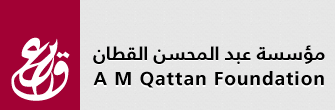 AM_Qattan_Foundation_logo