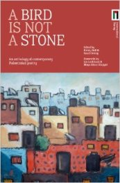 Bird_is_not_a_stone_bookcover