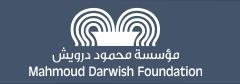MahmoudDarwishFoundation_logo
