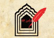 Mamanila_logo