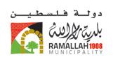 Ramallah_Municipality_logo