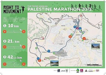 Map of the course, Palestine Marathon 2015, Bethlehem, Palestine (Occupied Territories). Image courtesy Palestine Marathon and Right to Movement.