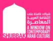 shubbak-festival_logo