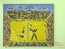 Barbara Deister, 'Beach volleyball - Brazil is the champion', 2001, acrylic on canvas and fiberboard, Museu Internacional de Arte Naïf do Brasil, Rio de Janeiro. Photo: Kelise Franclemont.